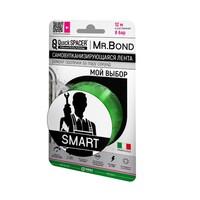 Универсальная самовулканизирующаяся лента,25,4мм*3м*0,5мм (зелёный) Mr.Bond SMART