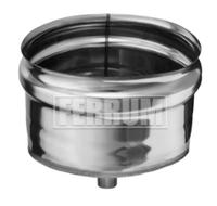 Конденсатоотвод для трубы (430/0,5 мм) Ф130 внеш.
