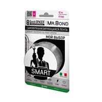 Универсальная самовулканизирующаяся лента,25,4мм*3м*0,5мм (серый) Mr.Bond SMART