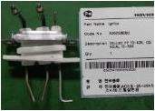 Электрод воронки горелки для котла в сборе (DELUX)