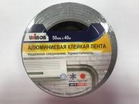 Алюминиевая клейкая лента UNIBOB 50мм*40м